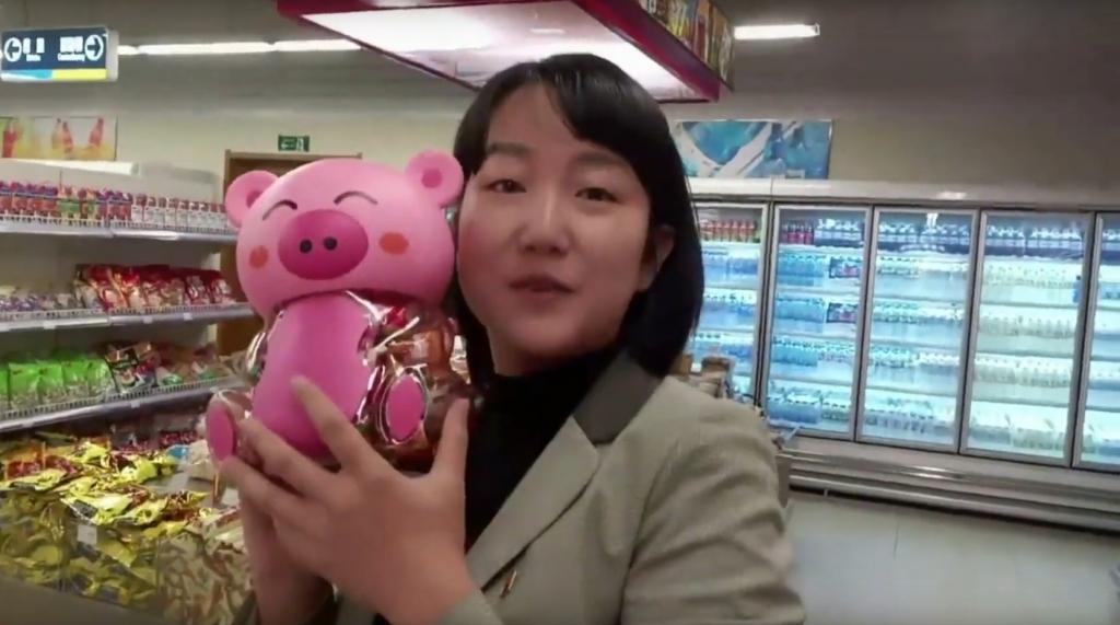 Imagen del canal de YouTube Echo DPRK